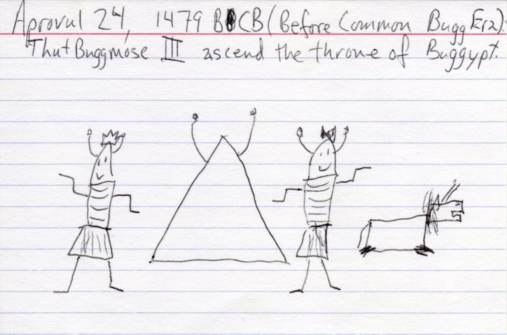 walk like a buggyptian