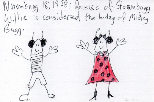 steambugg willie [click to embiggen]